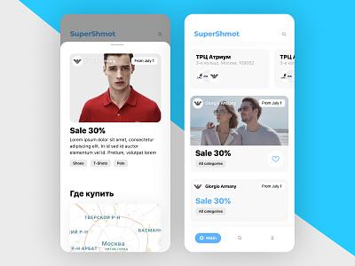 Sales app branding illustration app design ux design app uidesign ios ui mobile