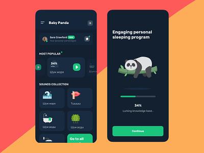 Baby shusher app illustration animation app design ux design app uidesign ios ui mobile