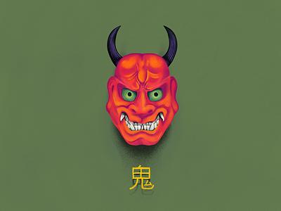 Oni Mask | Procreate Illustration design demon japanese illustration procreate mask yōkai oni