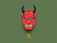 Oni Mask | Procreate Illustration