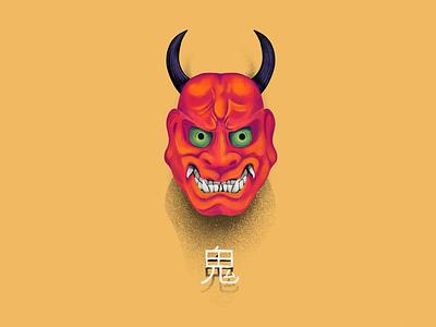 Oni Mask | Procreate Illustration procreate illustration demon mask japanese yokai oni