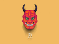 Oni Mask | Procreate Illustration