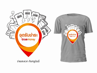 T-Shirt TrueMoney PayPoint  illustration logo draw shirt
