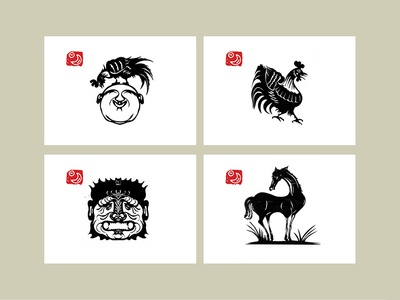 Chinese Paper Cuts Note Card