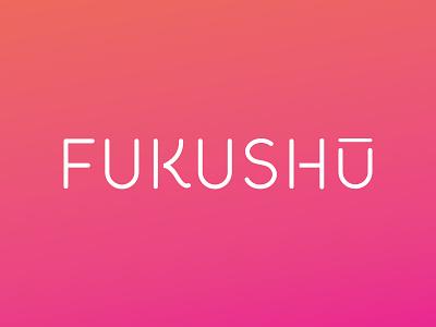 Fukushu Restaurant Concepts Branding cuts tubular custom letters corporate revenge hot pink branding restaurant logo