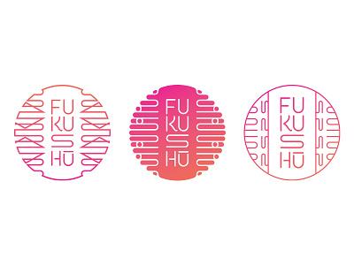 Fukushu Restaurant Concepts Secondary Circle Mark secondary mark restaurant fukushu revenge circle mark