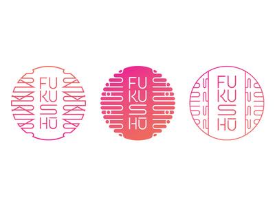 Fukushu Restaurant Concepts Secondary Circle Mark