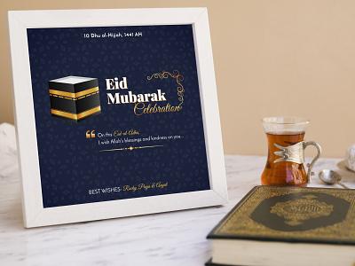 Eid ul adha 2020 happy eid eid wish eidmubarak eid al adha eid ul adha eid mubarak eid celebration