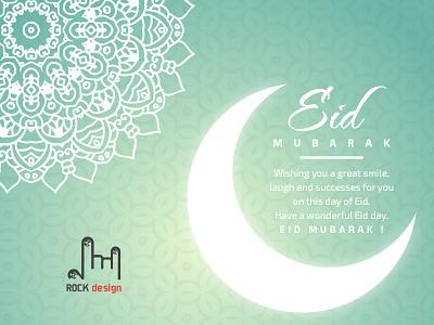 Eid Mubarak wonderful day moon eid al-fitr eid wishes eid mubarak eid