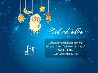 Eid Ad Adha 2016  wish sacrifice prayers kindness happy family eid mubarak eid ad-adha eid cow blessings allah