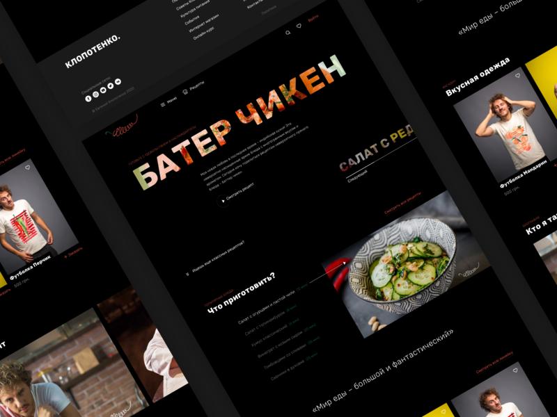 Hot recipes website kitchen typography dark mode minimalistic dishes recipe web design clean concept ux ui