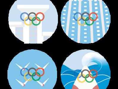 Water Sports olympics icon app vector illustration design