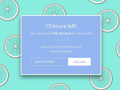 Web Pop Up green purple colourful e-commerce shop discount ux ui code promo lightbox pop-up