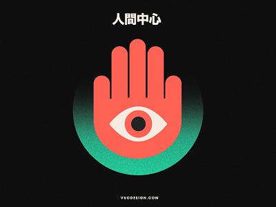 VÚO - Hamsa vector illustration illustration eye logo eye branding and identity oriental asian zen alchemy symbols signs branding esoteric hamsa