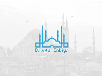 Davetul Enbiya Logo hanafi sunni ottoman dawah branding salafi design logo islamic turkish