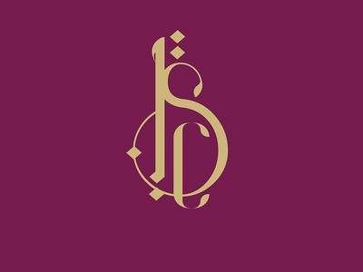 I.S.C. Logo salafi sunni dawah muslim lettering typography style arabic calligraphy islamic