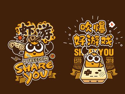 SHARE YOU T-shirt Design