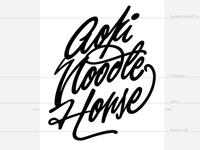 Aoki Noodle House