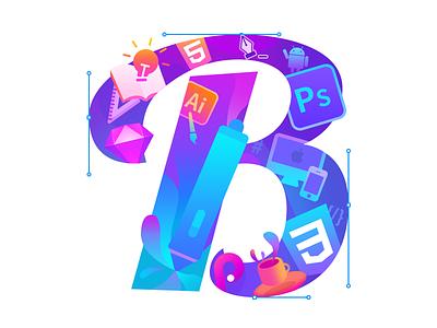 字体插图 b logo word