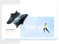 Sport e-commerce