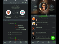 BVI — football manager for ios and android