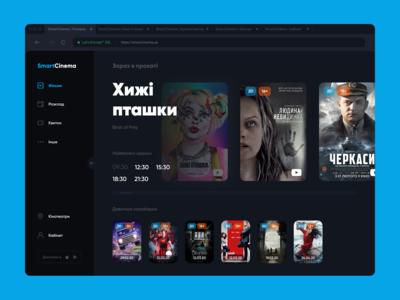SmartCinema (Home/Film | Web/Mobile)