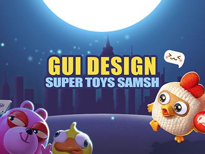 GAMEUI DESIGN netease icon interface ui gui gameui