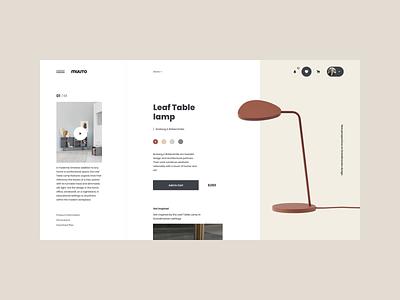 Muuto Lamps Interaction brand interaction web design ux design web ux ui design inspiration ui design