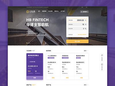huabo web design hb brand finance design graphic web