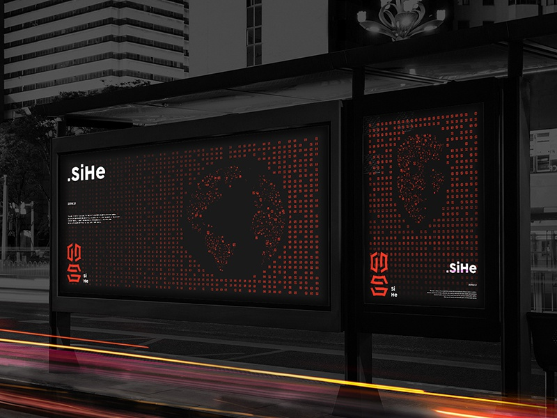 sihe branding big date bus station poster character brand conine logo icon design
