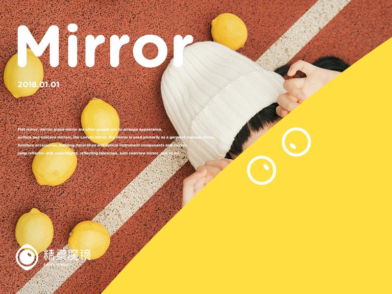 fairy mirror branding offline retail fairy mirror poster typography cute color brand conine logo illustration icon design