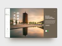Nanjing city of literature website