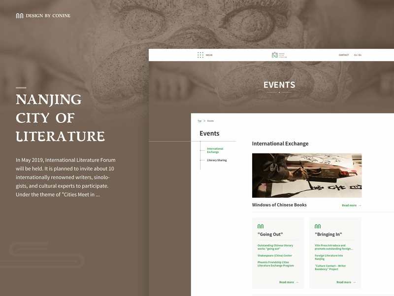 events list website book location conine design city literature nanjing graphic website design design