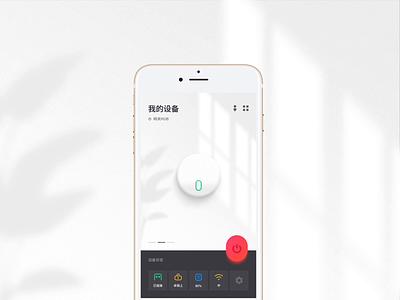smart app concept 2 smart ui dashboard ux motion ui uidesign ui pack design