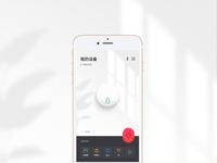 smart app concept 2