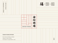 Chinese Character logo