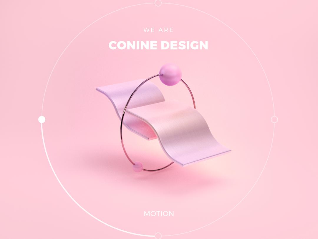 3d element for motion website banner graphic we design conine interface c4d cinema 4d 3dicon website app motion 3d
