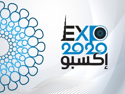 EXPO 2020 DUbai, UAE hmsdesigns graphic designer ux designer ui designer freelancer illustration graphicdesign creatives concept expo 2020 in dubai