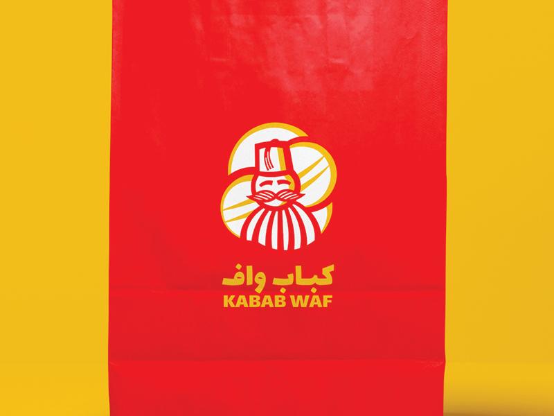 Kabab Waf - كباب واف kebab design red illustration arabic dribbble logo