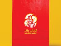 Kabab Waf - كباب واف