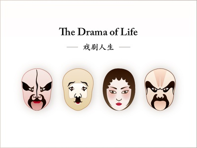 The Drama Of Life stage life icon opera chinese face drama