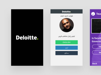 Deloitte Survey App for US AID