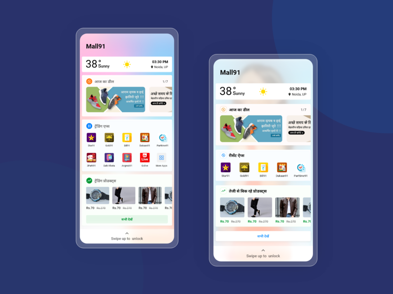 Screen Lock App hindi app design promotion lock screen ux ui