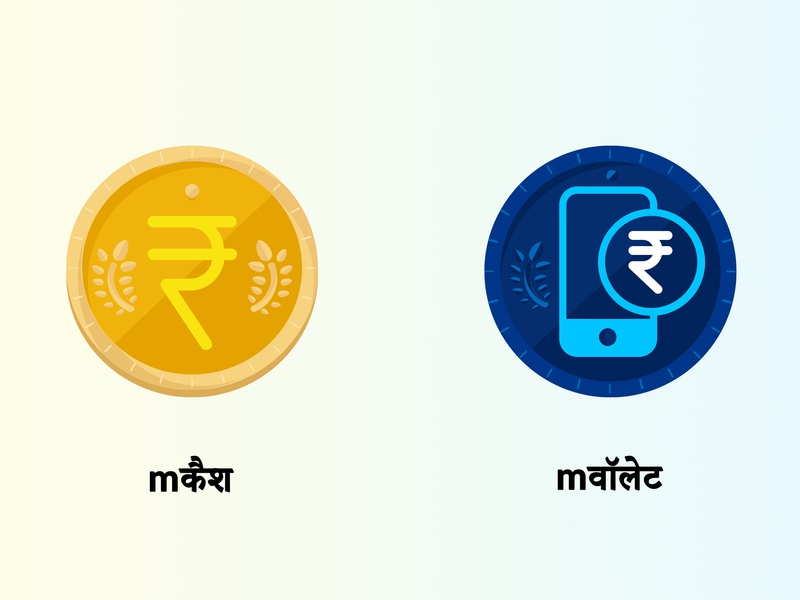 Money Wallet Icons app logo icons