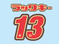 Lucky13 Final