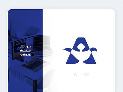 Aladdin Web Logo طراحی گرافیک طراح طراحی علاءالدین طراح لوگو طراحی لوگو حرفه ای طراحی لوگو ایران iran aladdin logo design logodesign logotype