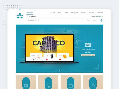 Aladdin Ui Design iranian ایران web design company website aladdin طراحی رابط کاربری iran user interface ui deisgn web design ui