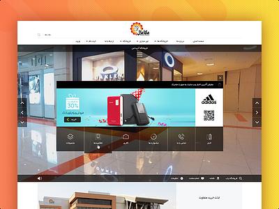 Mega Mall ui designer4 design ux website uxdesig shop طراحی احمدیوسفوند مگامال