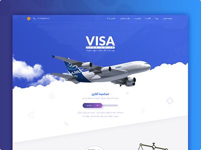 Visa design designer blue website ui design visa.co.ir web  design uidesign ui visa