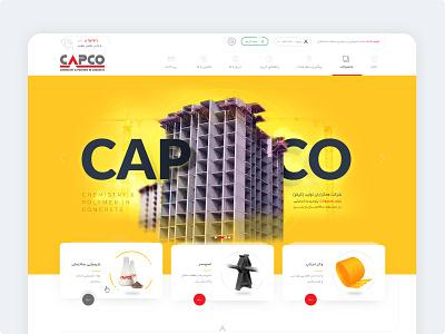 CAPCO Ui Design website طراحی گرافیک uiux webdesign ui web design طراحی سایت کپکو iran user interface ui deisgn طراحی سایت طراحی وب طراحی رابط کاربری